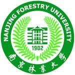 Du học tại Nanjing Forestry University