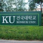 Trường Đại học Konkuk, Hàn Quốc