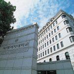 Du học Hàn Quốc: Trường Đại học Sookmyung, trường nữ tốt nhất
