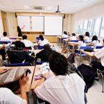 ACS – Trường trung học công lập quốc tế nội trú hàng đầu Singapore