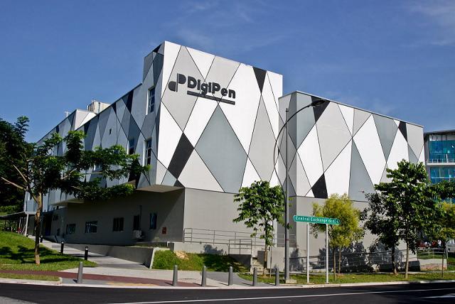 Học viện công nghệ DigiPen
