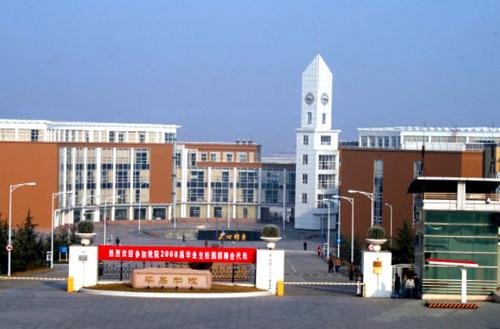 Thông tin du học Trung Quốc: Trường cao đẳng Thanh Đảo - ảnh 2