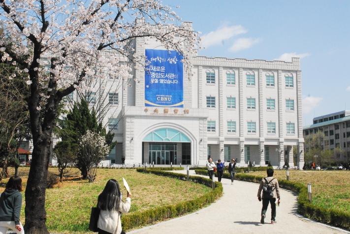 Đại học Quốc gia Chonbuk (CBNU) là ngôi trường danh giá hàng đầu của xứ sở kim chi