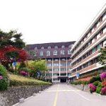 Du học Hàn trường Đại học Yeonsung University