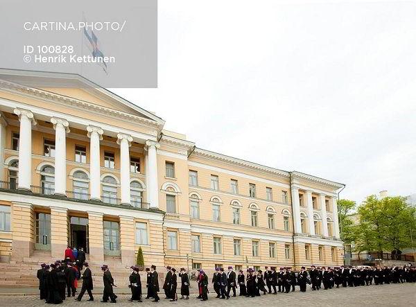 Đại học Helsinki Phần Lan
