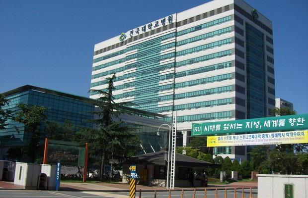Trường đại học Konkuk