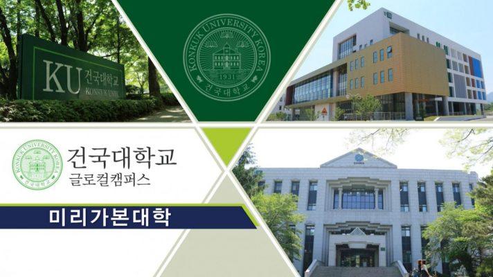 Image result for Đại học Konkuk, Hàn quốc
