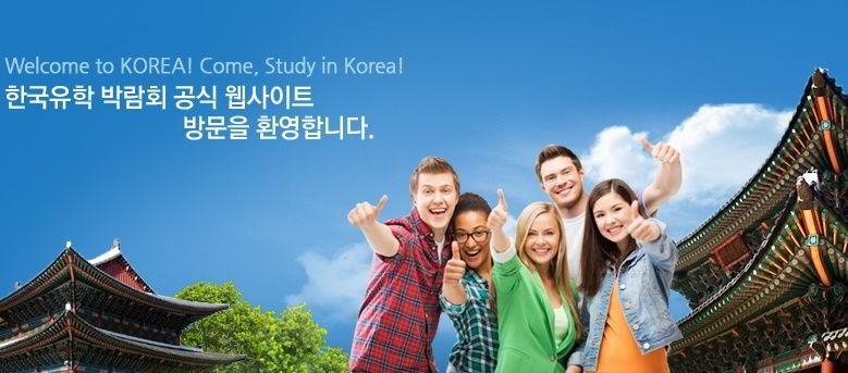 Du học Hàn Quốc nên chọn ngành gì?